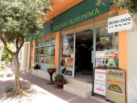 fe4171e3bc73 PET SHOP ΚΟΜΜΩΤΗΡΙΟ ΣΚΥΛΩΝ ΒΥΡΩΝΑΣ Magic Pet Shop Ταταούλων 3 Τηλ ...